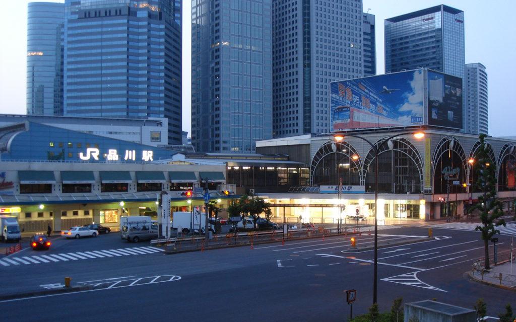 Photograph of the Takanawa exit of the Japan Central Railway Shinagawa station in Japan